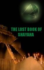 ShayahaThumb